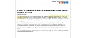 detali.es сайт в 2015 году