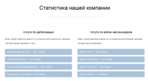hackzona.site обман