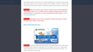 платежные реквизиты сайта