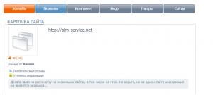 Тексты жалоб на мошенника sim-uslugi.ru